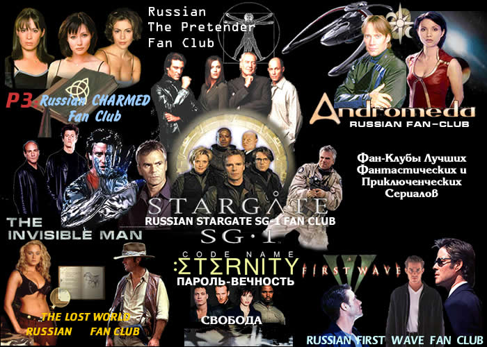 ENTER to The Lost World Russian Fan Club